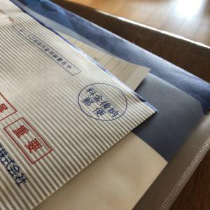 【迷惑!】前の住人の郵便物が何度も届く時の解決方法はコレ!