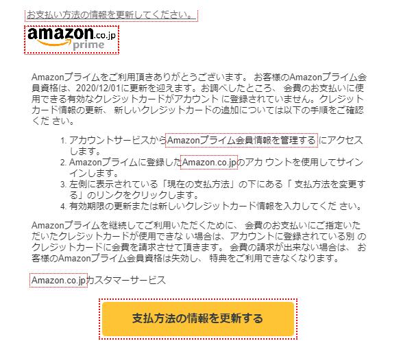 amezon.co.jp