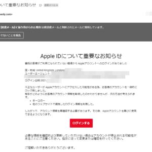 【注意】 s.hayabe@jcom.home.ne.jp 【重要】<三井住友カード>ご利用確認のお願いのメールを受け取ったら注意