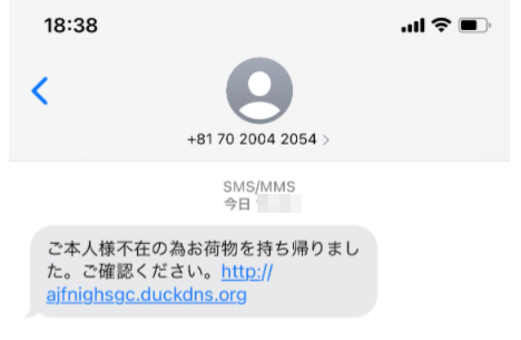 07020042054